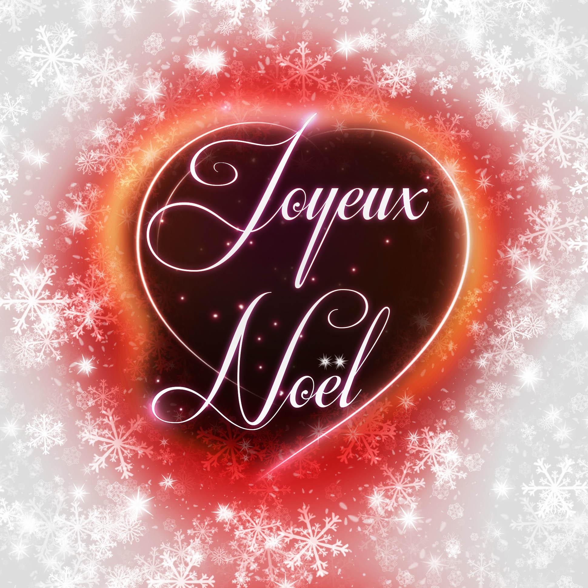 Joyeux Noel avec neige 4 - photo stock